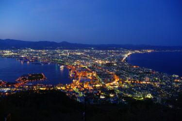 北海道三大夜景ってどこ?北海道の有名夜景スポットを紹介します