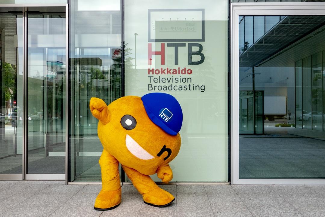 HTB本社移転で「onちゃん」に危機が迫っている!一体どういうこと?