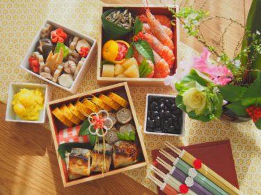 おせちは口取り菓子?大晦日からおせち?北海道民の年末年始の過ごし方とは