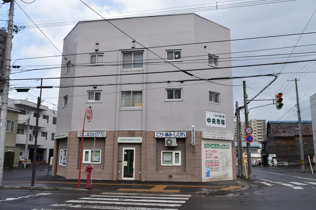 市民の生活を支え続けて66年―新旧の文化が融合する「小樽中央市場」
