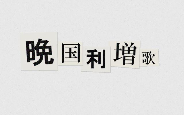 北海道の難読地名で道民にしか読めない暗号文を作ってみた