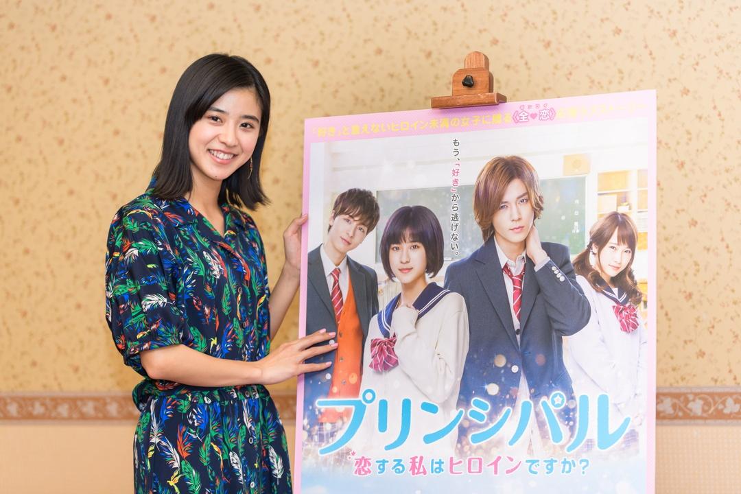 札幌の風景が次々と!9割が道内で撮影された映画『プリンシパル』公開