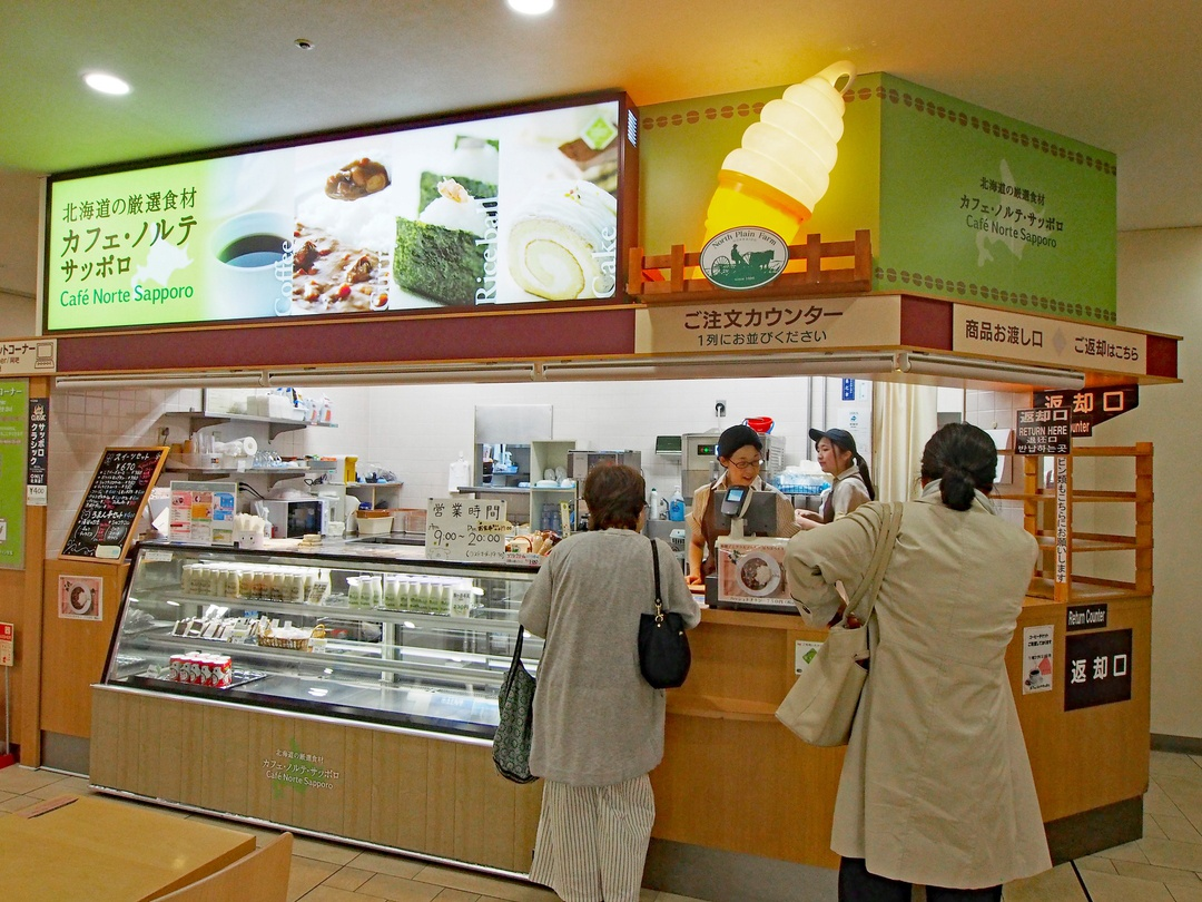 JR札幌駅の改札口から5分以内!ひと休みにおすすめの座れるお店6選