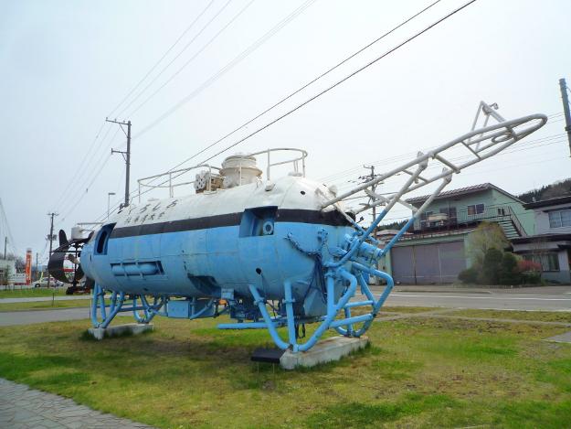 福島町「青函トンネル記念館」ーオレンジ色の謎の機械が屋外にズラリ!