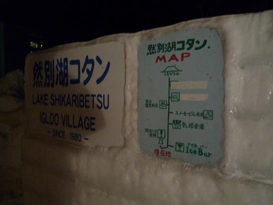 氷上イグルーで音楽とお酒を楽しむ「しかりべつ湖コタン」の夜