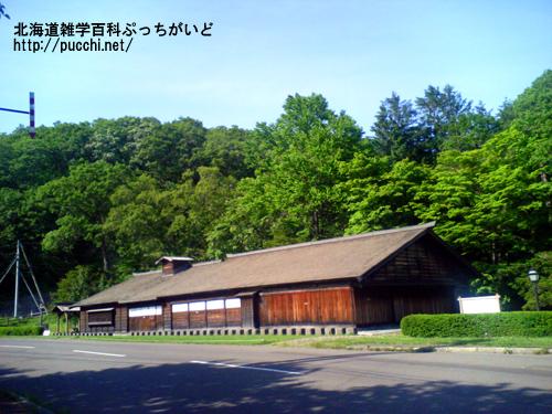 駅逓所とは何?北海道でなぜ広まったの?