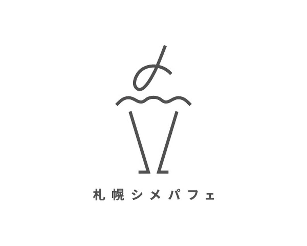 シメパフェ文化はなぜ札幌に根付いたのか?仕掛け人に聞くそのルーツ