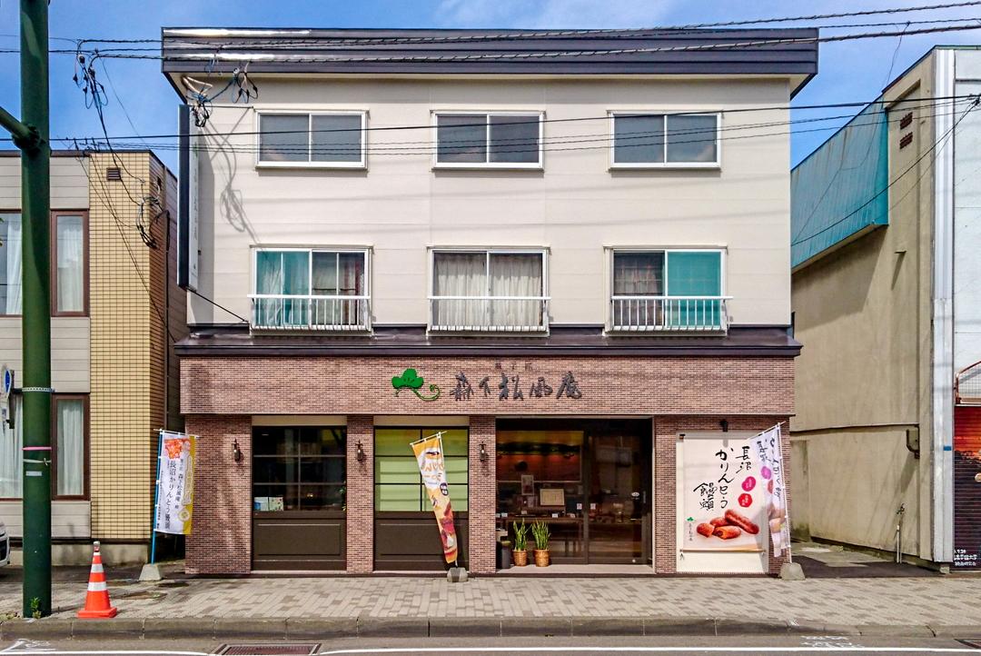 長沼町で約70年愛される老舗和菓子店「森下松風庵」その人気の秘密とは