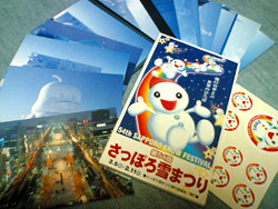 さっぽろ雪まつりは北海道の一大イベント