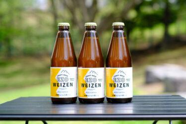 北海道くらし百貨店が澄川麦酒とコラボしてクラフトビールを開発