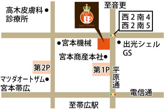 さかい珈琲が北海道初上陸!歴史的建造物を活用し帯広にオープン