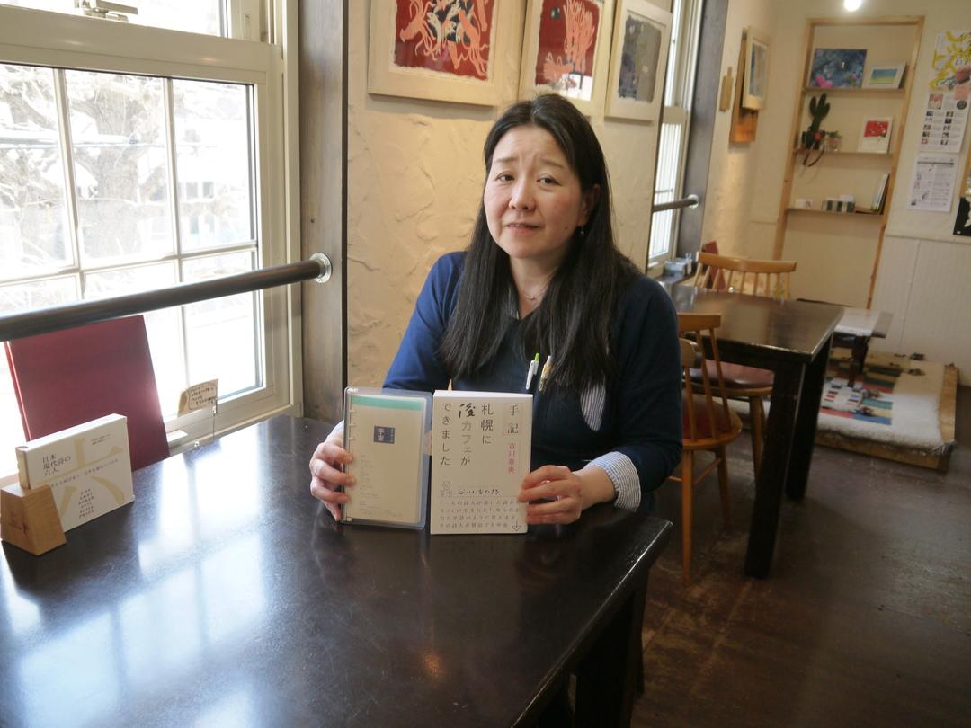 谷川俊太郎さんファンにおすすめ!関連本が400冊以上並ぶ「俊カフェ」