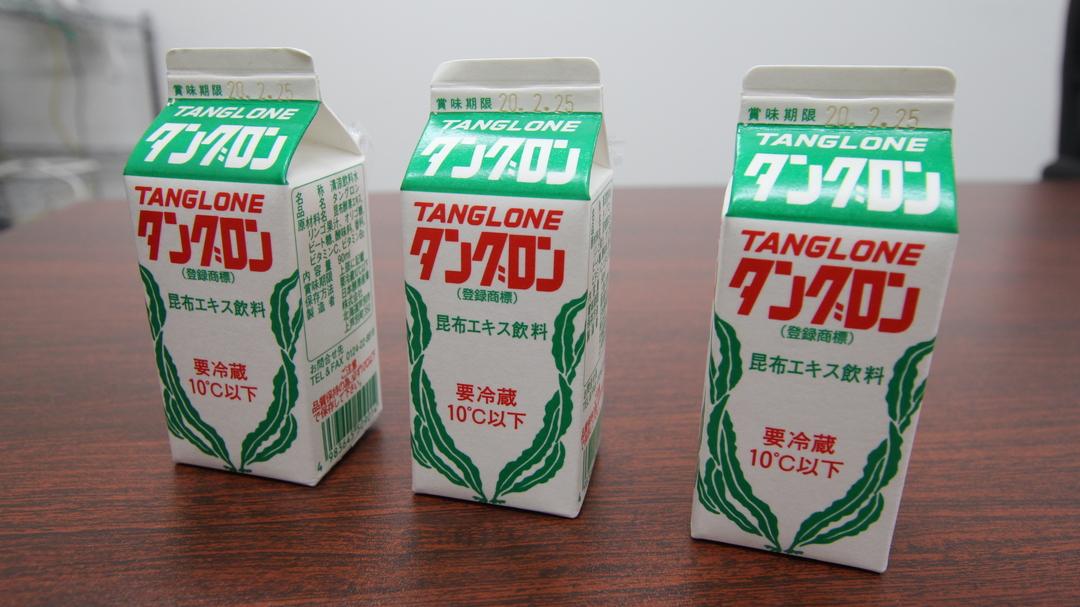 昆布とリンゴ入り! 芦別発の不思議な飲み物「タングロン」って?