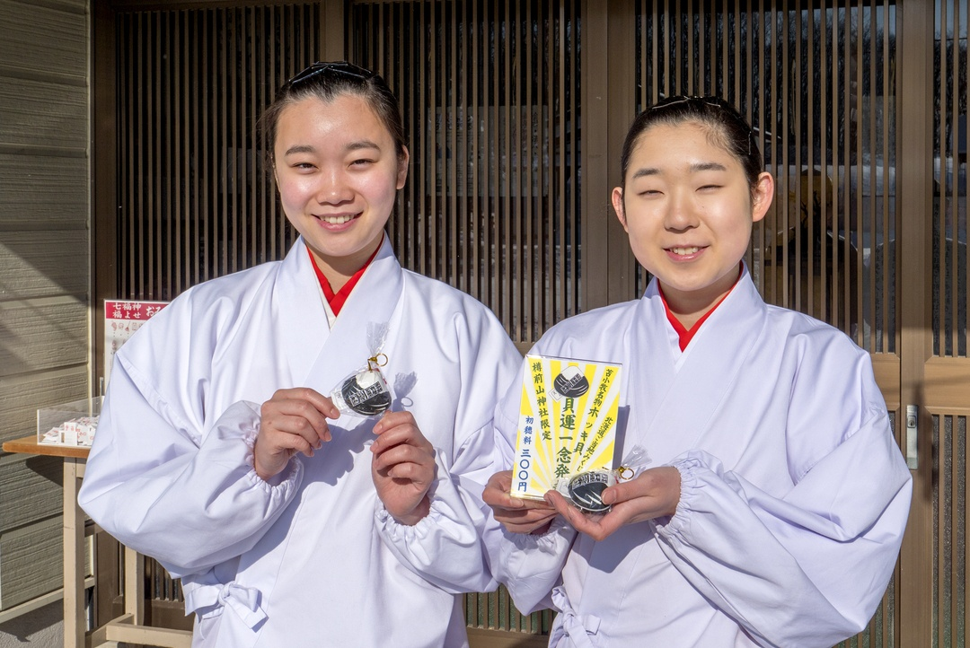 苫小牧市 樽前山神社のおみくじは、水揚げ日本一を誇るアレがモチーフに!