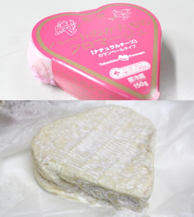 中札内のチーズ屋「十勝野フロマージュ」はチーズもジェラートも絶品!!