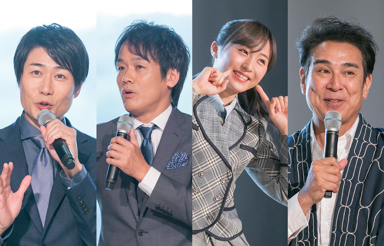 ウポポイ開業セレモニー開催―宇梶剛士さんAKB48坂口渚沙さんらが出演