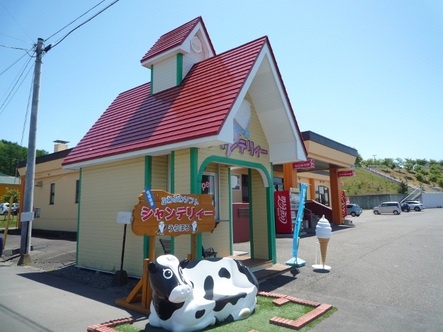 実はソフトクリームショップ密集地! 暑い夏は「道の駅うらほろ」周辺へ