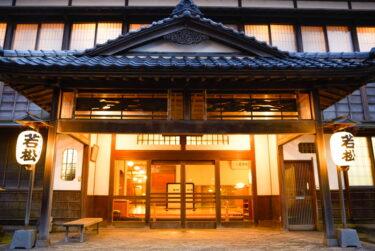 函館 湯の川温泉の高級老舗旅館「割烹旅館 若松」が創業100年目を迎える