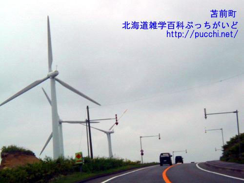 北海道は風力発電風車王国であり発祥地だった?