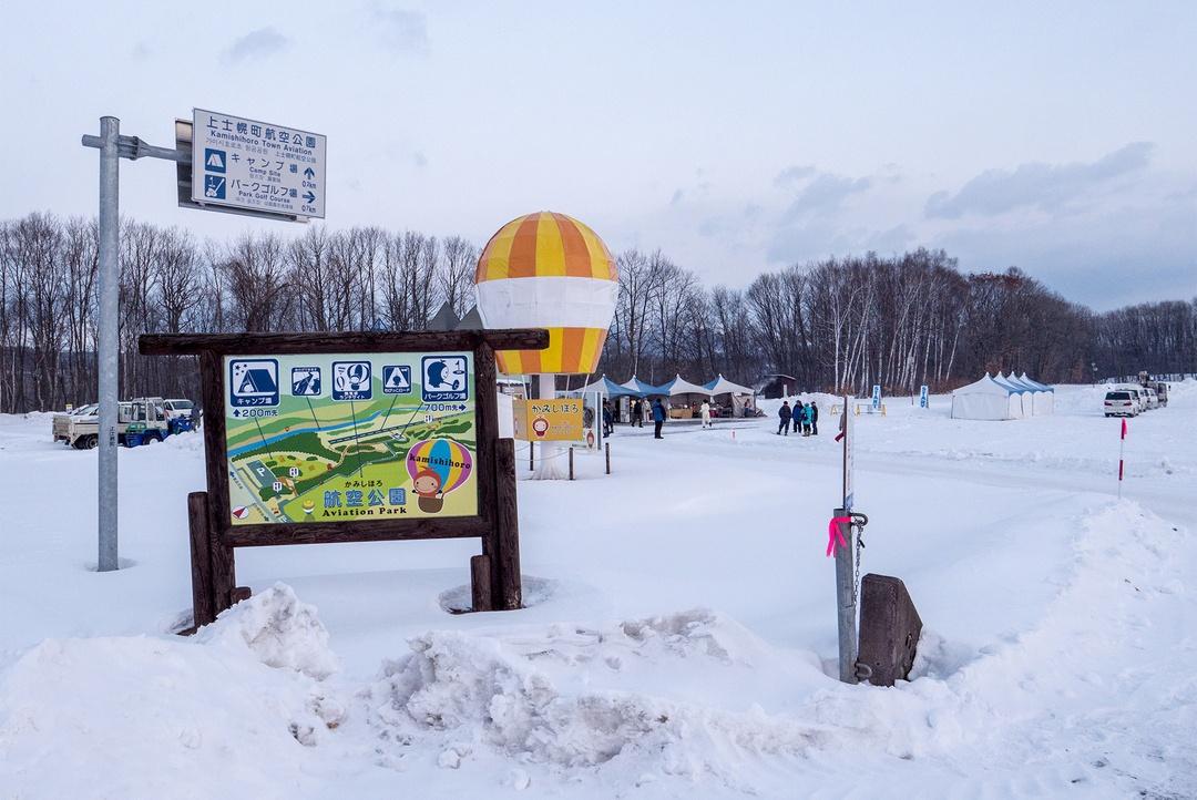 上士幌町で気球競技イベント開催!十勝の大雪原を空中散歩してきました