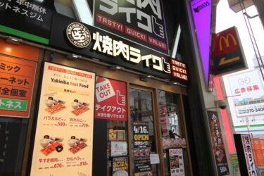 一人で行ける焼肉屋「焼肉ライク」が北海道初上陸!札幌狸小路に誕生