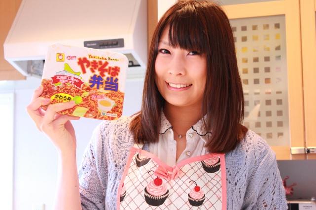 北海道限定カップ焼きそば「やきそば弁当」って何?どうやって食べる?