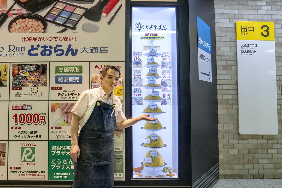 安くて、多くて、早くて、旨い!札幌市民の強い味方「やきそば屋」