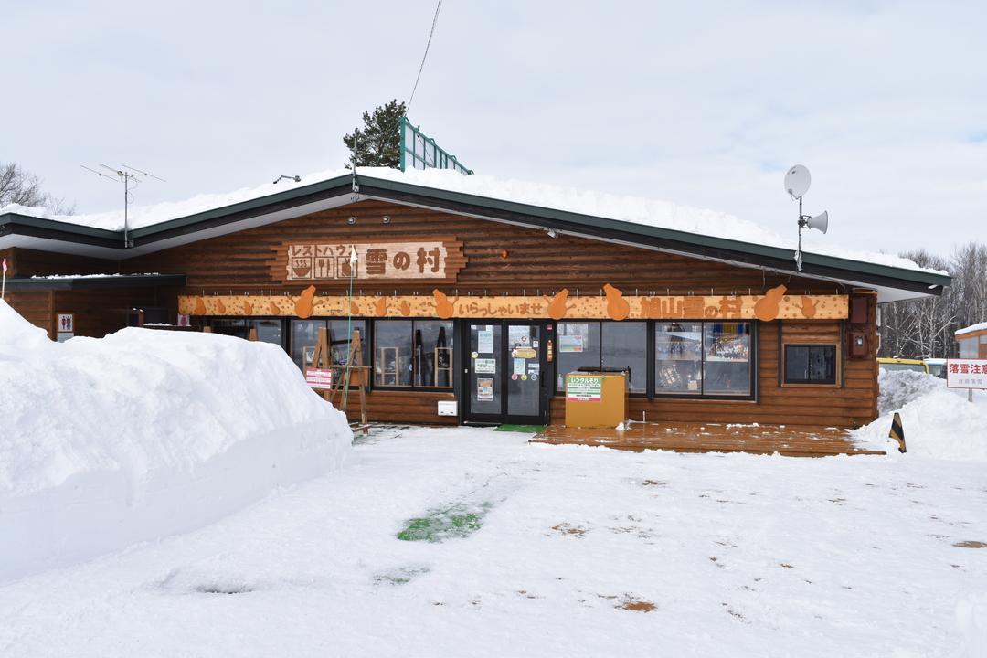 旭山動物園近くの穴場!!「レストハウス雪の村」で地元食材と冬の体験を