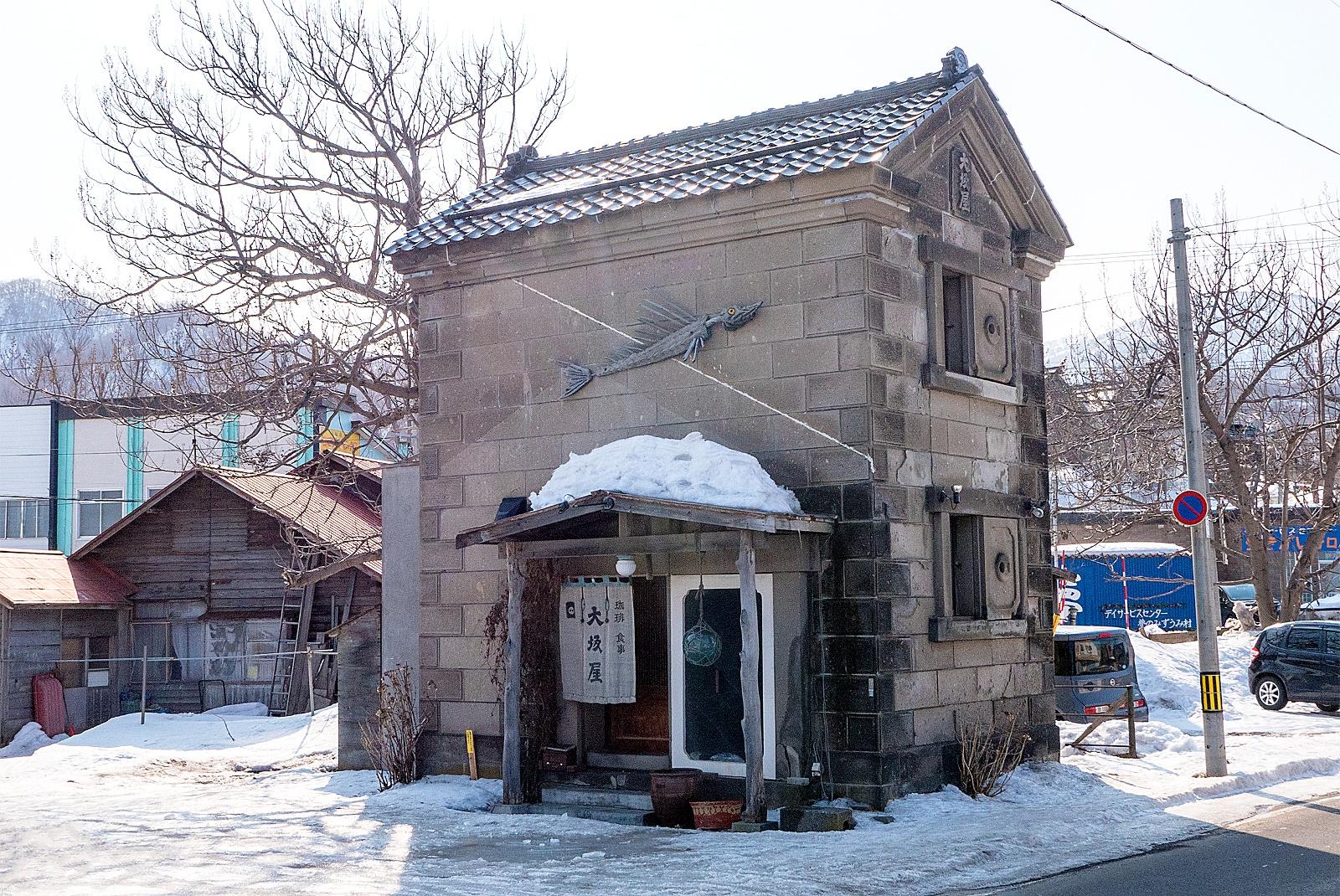 あの石造りの建物はレトロな喫茶店だった!小樽銭函で約30年「大坂屋」